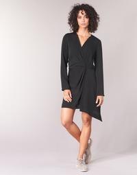 Textil Ženy Krátké šaty See U Soon TUNGURA Černá