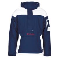 Textil Muži Bundy Columbia CHALLENGER PULLOVER Tmavě modrá / Bílá