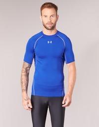 Textil Muži Trička s krátkým rukávem Under Armour UA HG ARMOUR SS COMPRESSION Modrá