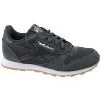 Boty Děti Módní tenisky Reebok Sport Cl Leather ESTL CN1142