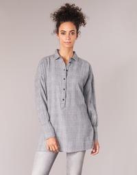 Textil Ženy Halenky / Blůzy Noisy May NMERIK Bílá / Černá
