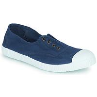Boty Ženy Nízké tenisky Victoria 6623 Modrá