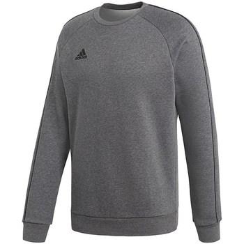 Textil Muži Mikiny adidas Originals CORE18 SW Top Šedé