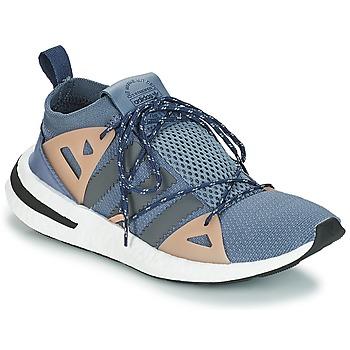 Boty Ženy Nízké tenisky adidas Originals ARKYN W Šedá / Béžová