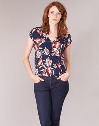Textil Ženy Halenky / Blůzy Casual Attitude RIZZIE Vícebarevná
