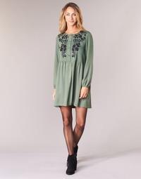 Textil Ženy Krátké šaty Betty London JARAZA Khaki