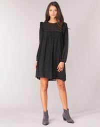 Textil Ženy Krátké šaty Moony Mood BREYAT Černá