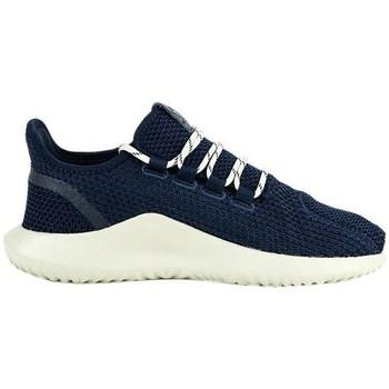 adidas Tenisky Dětské Tubular Shadow J - ruznobarevne